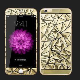 Cường lực 3d 2mặt iphone 5 5s giá sỉ