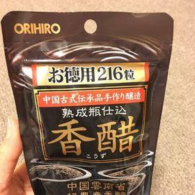 Viên uống giảm cân giấm đen orihino nhật bản giá sỉ