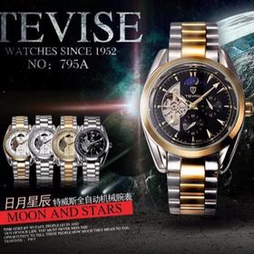 Đồng hồ tevise giá sỉ