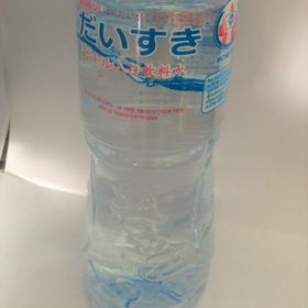 Nước uống đóng chai công nghệ Plasma 500ml giá sỉ