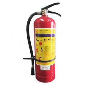 Bình chữa cháy MFZ4 giá sỉ