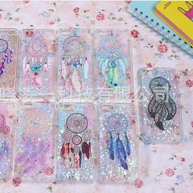 Ốp lưng Nước Kim Tuyến Dreamcatcher cho Iphone 6/6s giá sỉ