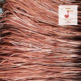 Hủ tiếu gạo lứt đỏ sợi nhỏ giá sỉ