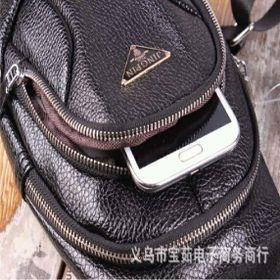 Túi mini phong cách giá sỉ