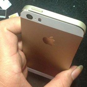 iphone 5s 32gb giá sỉ