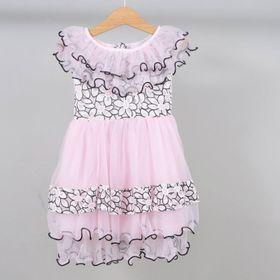 Đầm bé gái 05 giá sỉ