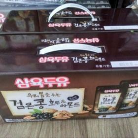 Sữa óc chó hạnh nhân đậu đen 195ml x 20 gói giá sỉ
