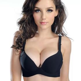 Áo ngực su