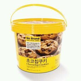 Bánh xô Chocochip Hàn Quốc giá sỉ