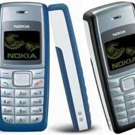 Nokia 1110i zin KO PHỤ KIỆN giá sỉ