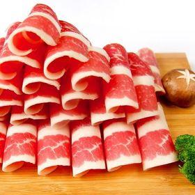 Thịt bò ba chỉ Mỹ giá sỉ