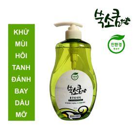 Nước rửa chén Hàn Quốc tinh chất ngải cứu Ssooksoqoom bán sỉ lẻ toàn quốc giá sỉ