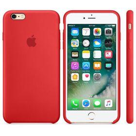 Ốp lưng silicone IPhone 7/8 Plus case -