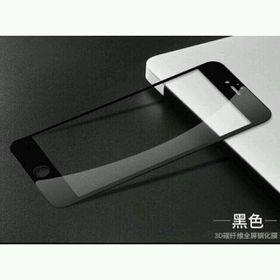 Miếng dán màn hình iphone giá sỉ