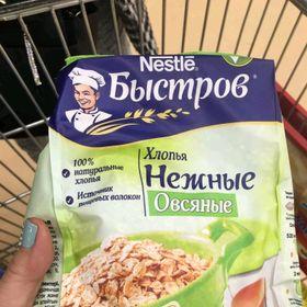 yến mạch Nestle Nga giá sỉ