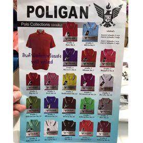 áo poligan thailand