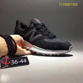 Giày thể thao nữ Rep NB 547 giá sỉ giá sỉ