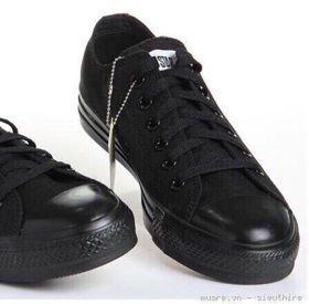 giày bata nữ đẹp giá sỉ