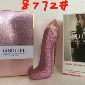 Good Girl HỒNG Kim Tuyến giá sỉ
