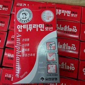 Dầu xoa bóp nóng Hàn Quốc Antiphlamine giá sỉ