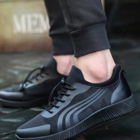 Giày nam SK22 giá sỉ