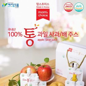 Hộp 18 Gói - Nước Ép Táo Nguyên Chất 100 - Hàn Quốc giá sỉ