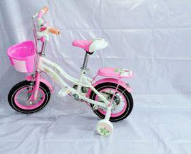 "xe đạp nữ 16"" Action"