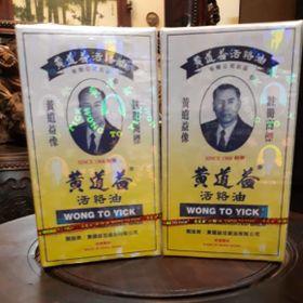 Dầu xoa bóp Wong to Yick 50ml giá sỉ