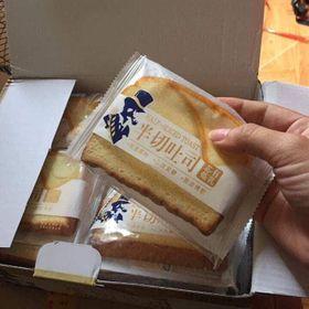 Bánh sandwich Đài Loan giá sỉ