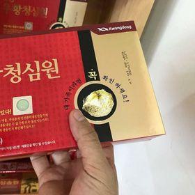 An cung Hàn Quốc nội địa 10v có tem giá sỉ