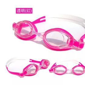 kính bơi Aryca WG58 giá sỉ