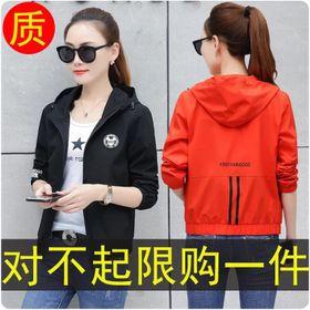 áo khoác mỏng Quảng Châu giá sỉ