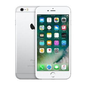 iPhone 6s 32GB Silver Bảo hành - 32GB giá sỉ
