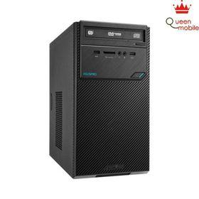 PC Asus D320MT -I37100088D Đen giá sỉ