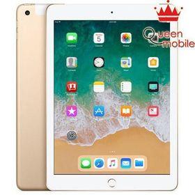 iPad Pro 129 Wi-Fi Cellular 64GB Gold MQEF2 - New 2017 - 64GB giá sỉ