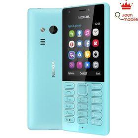 Điện thoại Nokia N216 2sim - 32GB giá sỉ