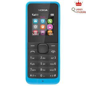 Điện thoại Nokia 105-2 Sim 2017 - 32GB giá sỉ