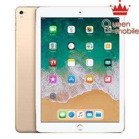 iPad Pro 129 WiFi 256GB Gold MP6J2- New 2017 - 256GB giá sỉ