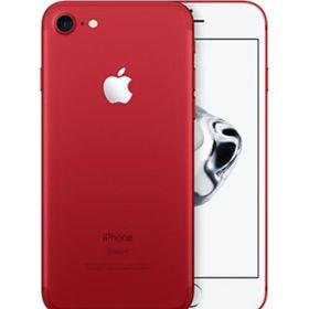 Apple iPhone 8 64GB Đỏ - - 64GB giá sỉ