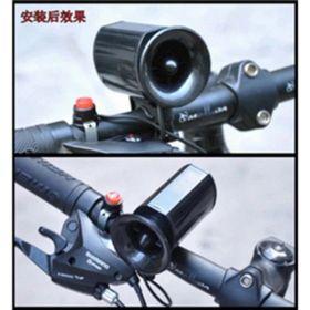 Còi xe đạp 7 âm thanh dùng pin thẻ hàng quảng châu giá sỉ