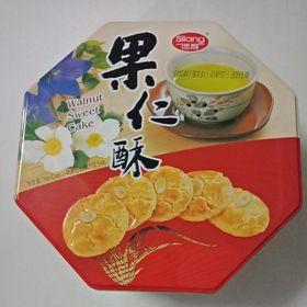 Bánh Qui hạnh nhân SiLang HongKong giá sỉ