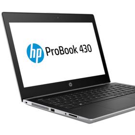 HP Probook 430 G5 4SS49PA Aluminium Silver - Core I3-8130U 2x2GHz Ram 4GB 500GB 133inch HD 1366x768 Bảo mật vân tay giá sỉ