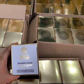 Siêu mặt nạ vàng nguyên chất 24K NATURA SIBERICA SUPER GOLD trẻ hóa da thần tốc giá sỉ