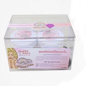 Sét dưỡng trắng da Yanhee ngọc trai White Nano – Thái Lan giá sỉ