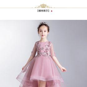 Đầm công chúa hồng ruốt đuôi giá sỉ