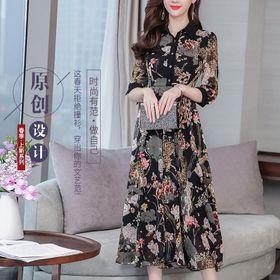 Đầm hoa siêu xinh giá sỉ