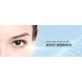 kem dưỡng mắt bioaqua giá sỉ