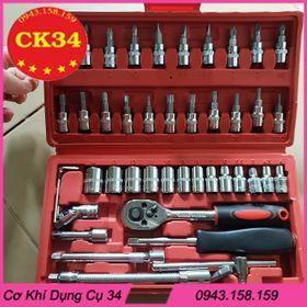Bộ dụng cụ 46 chi tiết bộ dụng cụ mở bu lông ốc vít đa năng - Bộ dụng cụ sửa chữa đa năng giá sỉ