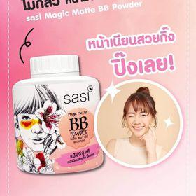 Phấn phủ bột trang điểm siêu mịn Thái Lan BB Sasi Magic Matte giá sỉ