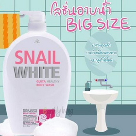 Sữa tắm trắng da Snail White Gluta từ hãng Aron Thái chai 800ml giá sỉ